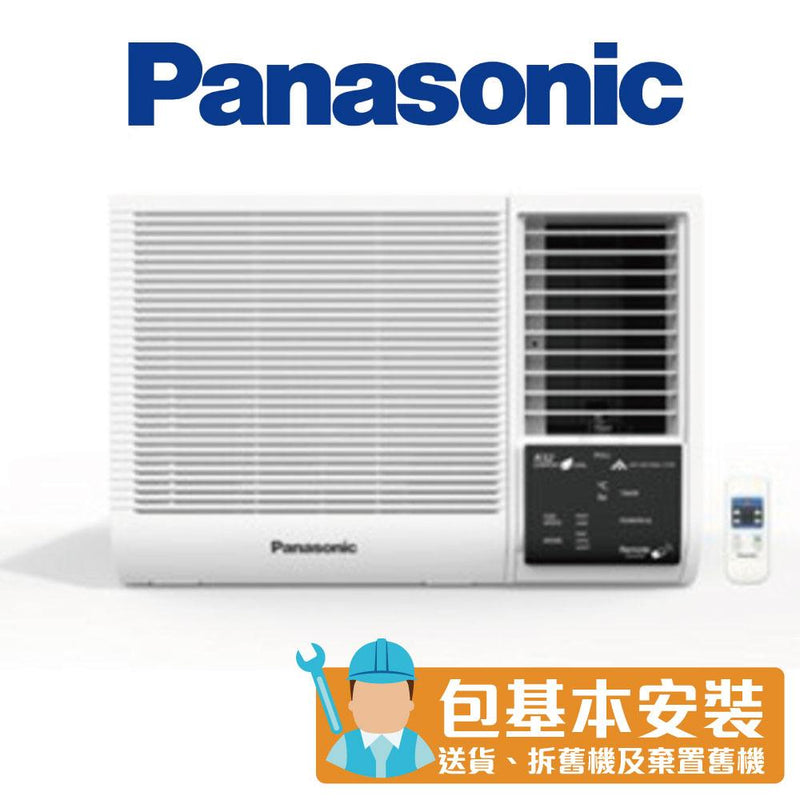 [T] Panasonic - CWXN1219VA 1 1/2 HP Window Type Air Conditioner (with remote control)