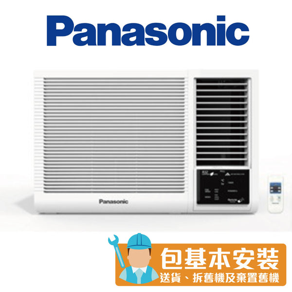 Panasonic - CWXN1819EA 2HP Window Type Air Conditioner (with remote control)