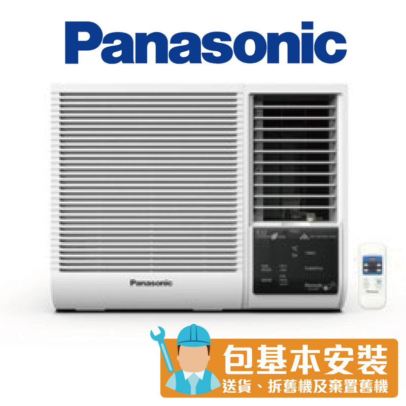 Panasonic - CWXN719JA 3/4 HP Window Type Air Conditioner (with remote control)