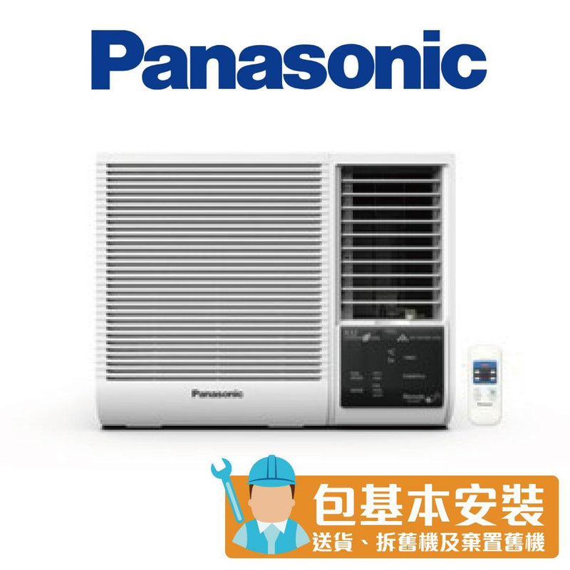 [T] Panasonic - CWXN919JA 1 HP Window Type Air Conditioner (with remote control)