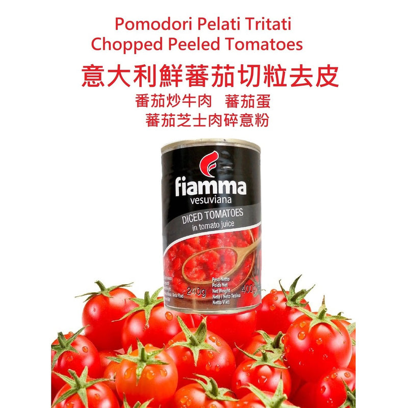 Italy Chopped & Peeled Tomatoes (400g)Suitable for Chinese/Western cooking