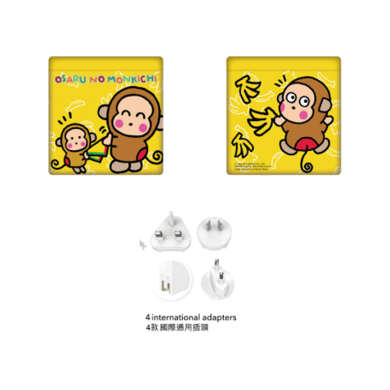 [T]Cartoon 4port USB 5.4A power adapter