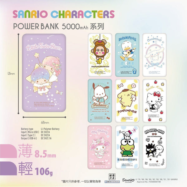 [T]Cartoon 5000mah Powerbank 8.5mm