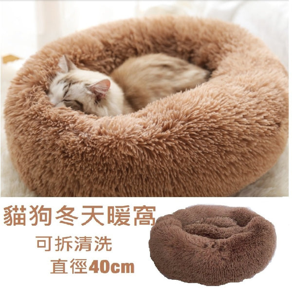28 LoveHome - Cat and dog warm nest (Brown Color)
