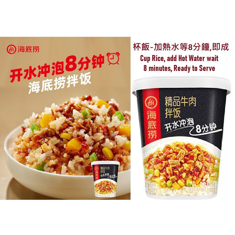 Cup Rice-Beef & Pepper Chili Rice (137g) add Hot Water wait 8 minutes  Ready to Serve