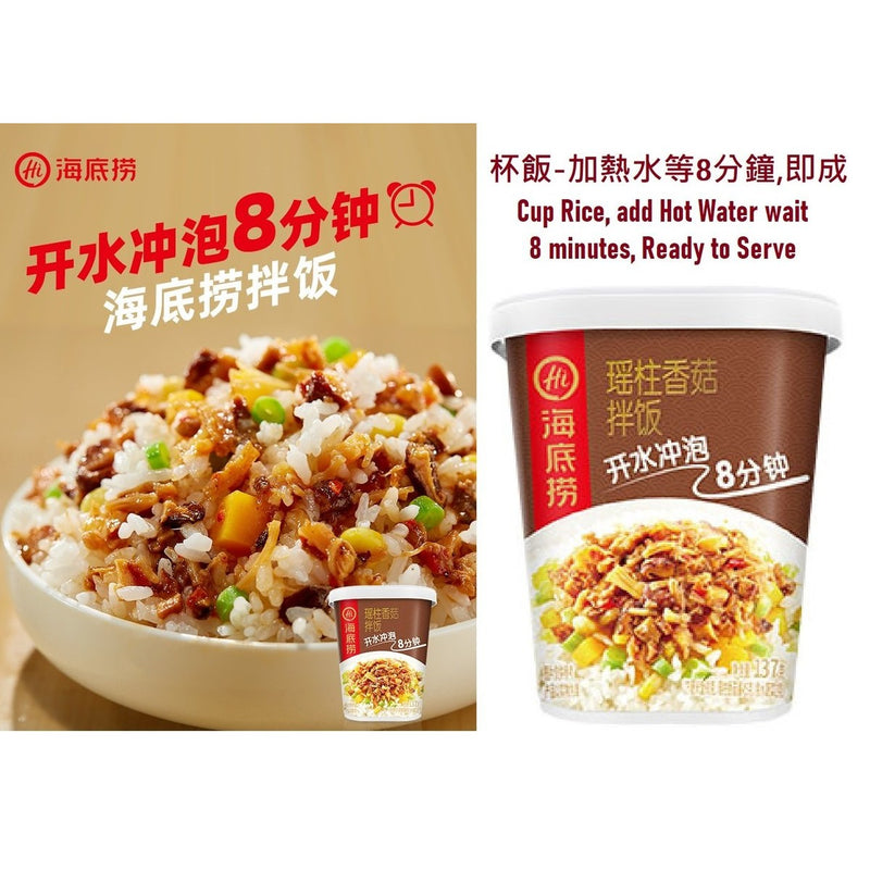 Cup Rice-Dried Scallop & Mushroom Rice (137g) add Hot Water wait 8 minutes  Ready to Serve