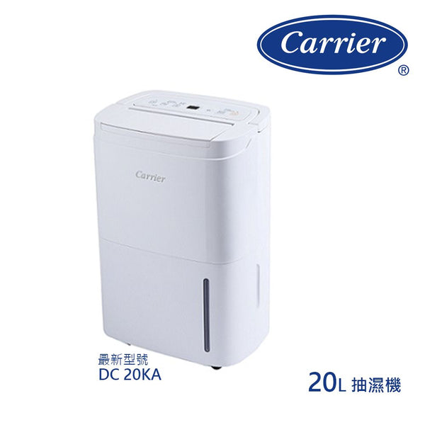 [T] Carrier 20L Dehumidifier (DC20KA)