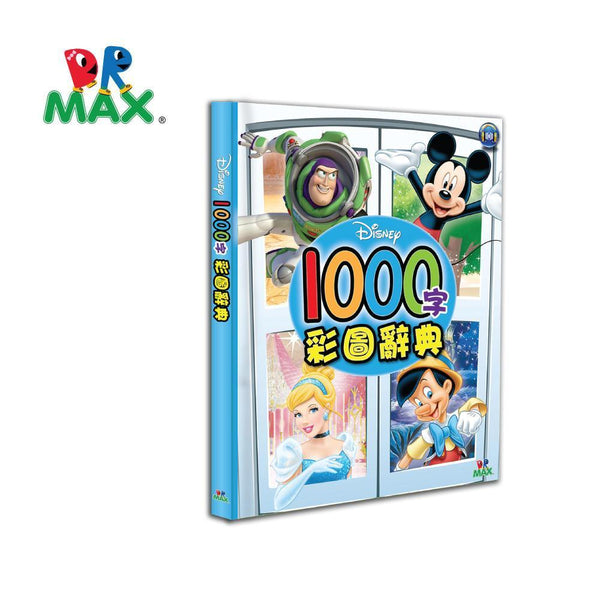DR-Max Disney 1000 Words Colored Dictionary
