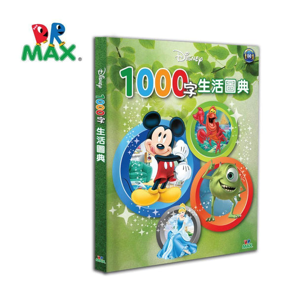 DR-Max Disney 1000 Words Dictionary