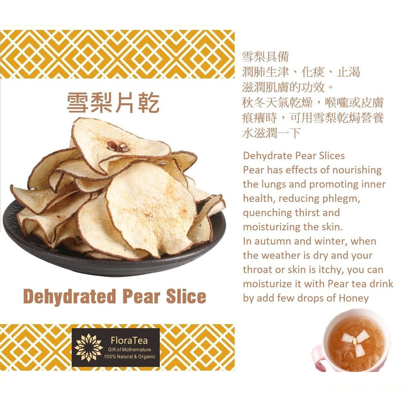 Dehydrate Pear Slice (80g)Nourish dry throat; calm cough; and Moisture lungs