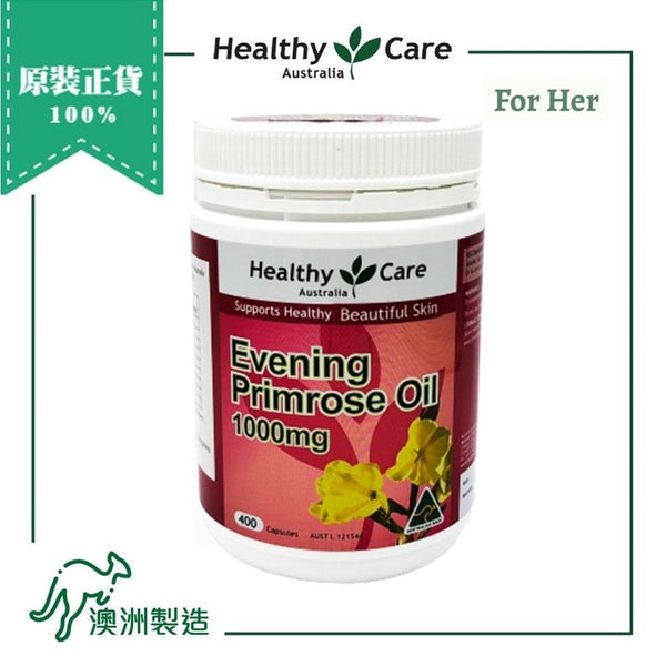 [T] Healthy Care Evening Primrose Oil 1000 400 Capsules