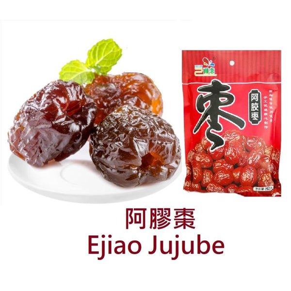 [T]  [CNY Promotion] (Buy 1 Get 1) Thai Receipe - Ejiao Jujube