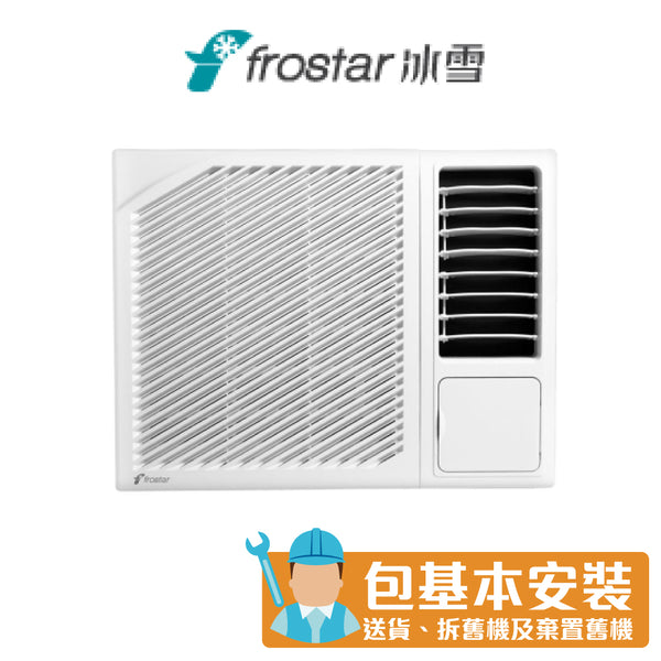 Frostar - FRS12 1.5HP Window Type Air Conditioner