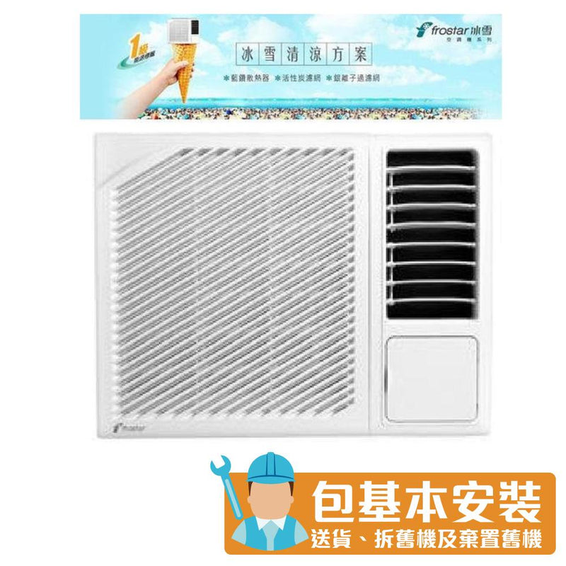 [T] Frostar - FRS7 3/4HP Window Type Air Conditioner