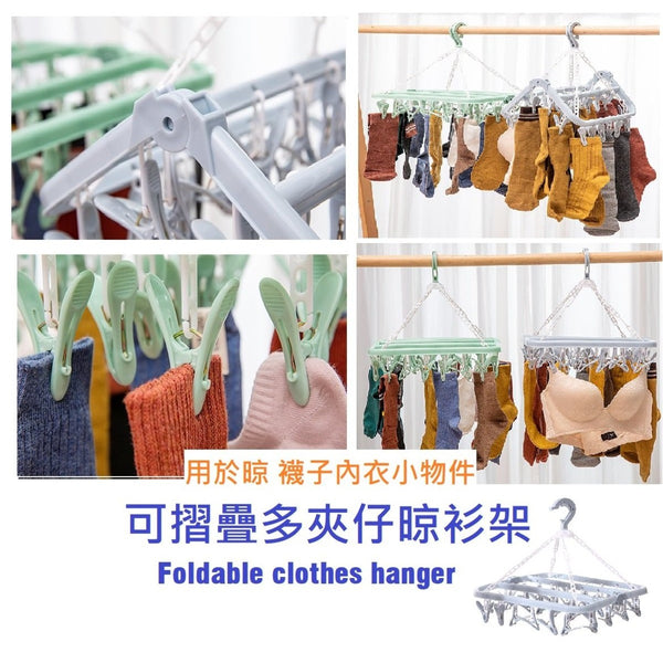28 LoveHome - Foldable clothes hanger