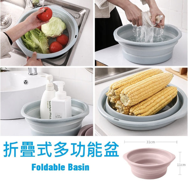 28 LoveHome - Foldable multifunctional basin