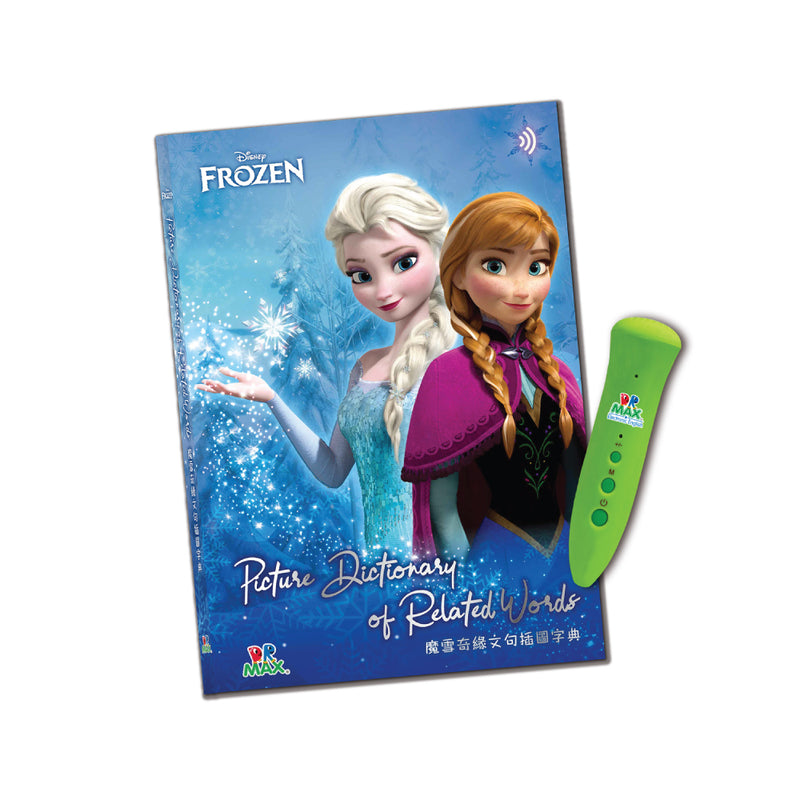 Frozen Illustration Dictionary with iPen