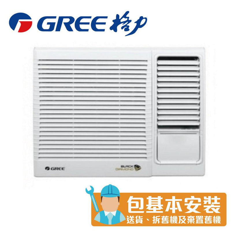 [T] Gree - G2007BM 3/4HP Window Type Air Conditioner