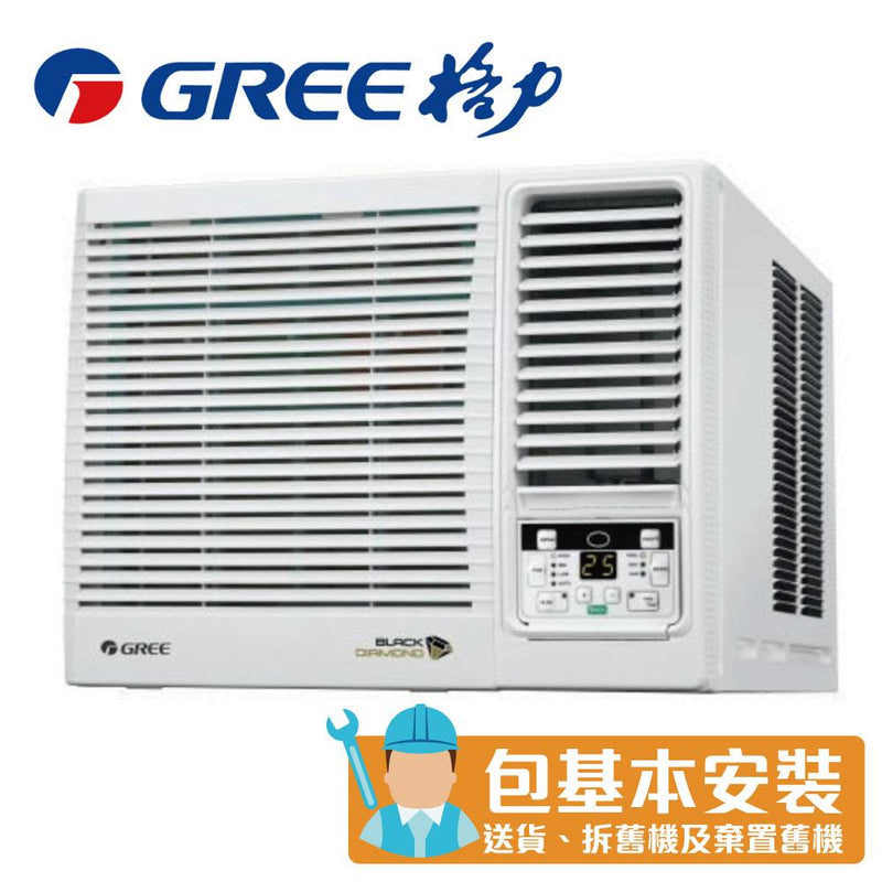 [T] Gree - G2007BR 3/4HP Window Type Air Conditioner (With Remote Control)