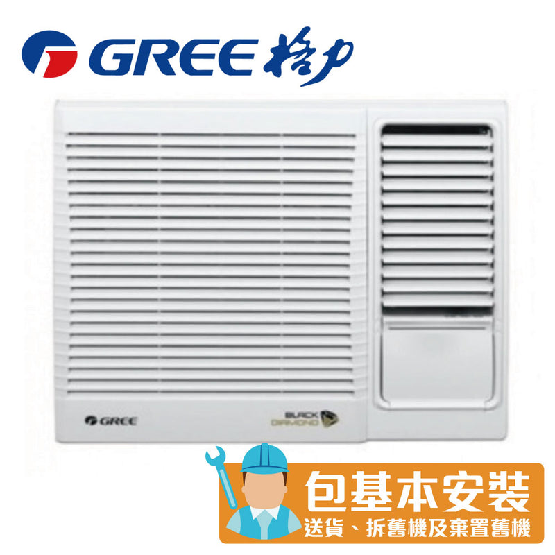 Gree - G2009BM 1HP Window Type Air Conditioner