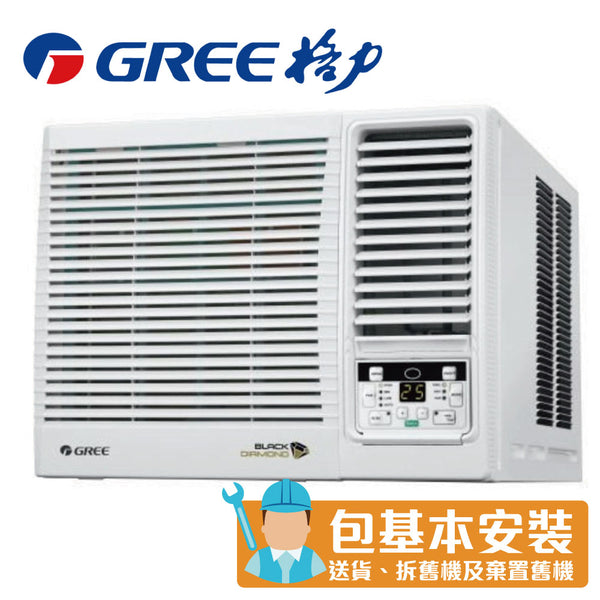 Gree - G2009BR 1HP Window Type Air Conditioner (With Remote Control)