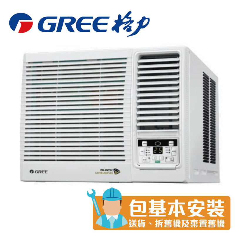 Gree - G2012BR 1.5HP Window Type Air Conditioner (With Remote Control)