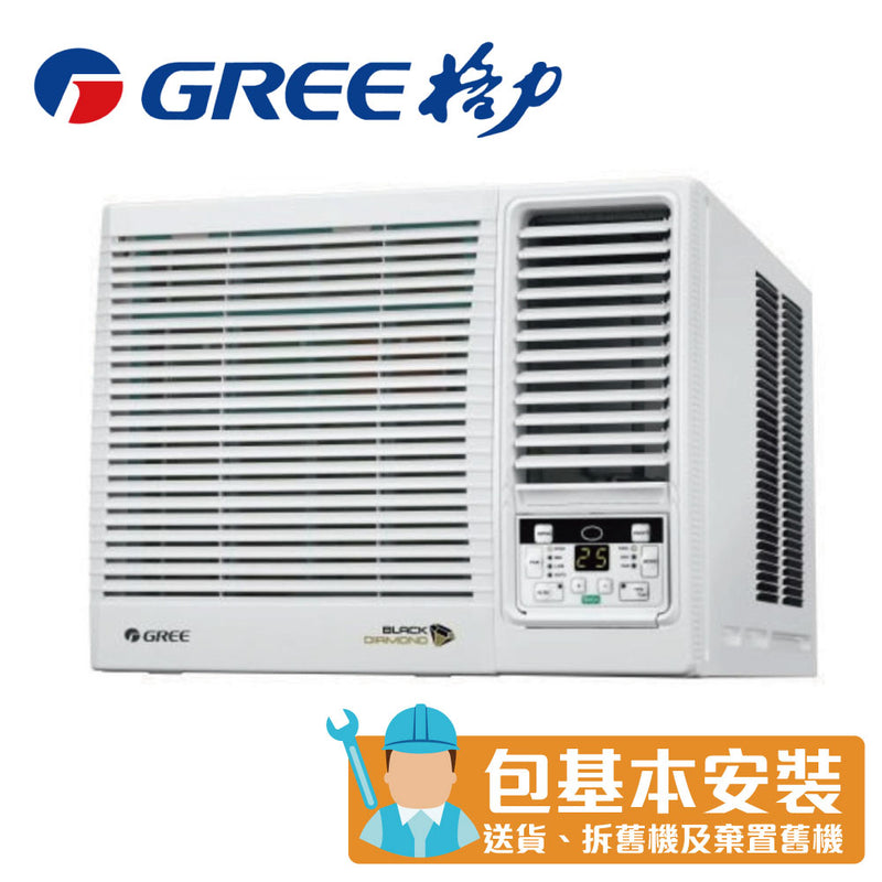 Gree - G2018BR 2HP Window Type Air Conditioner (With Remote Control)