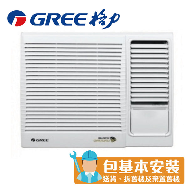 Gree - G2018BM 2HP Window Type Air Conditioner