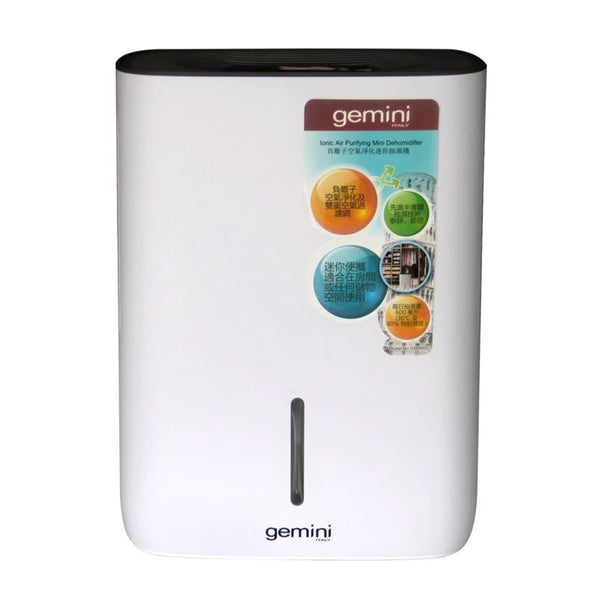 [T] Gemini Ionic Air Purifying Mini Dehumidifier (GMD600)