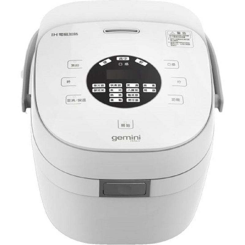 Gemini 1.2L Multi-functional IH Rice Cooker GRC120W