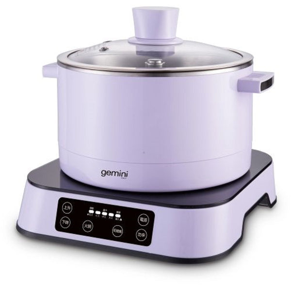 Gemini 2.5L Smart Auto-lifting Multi-functional Hot Pot Cooker GUM15V