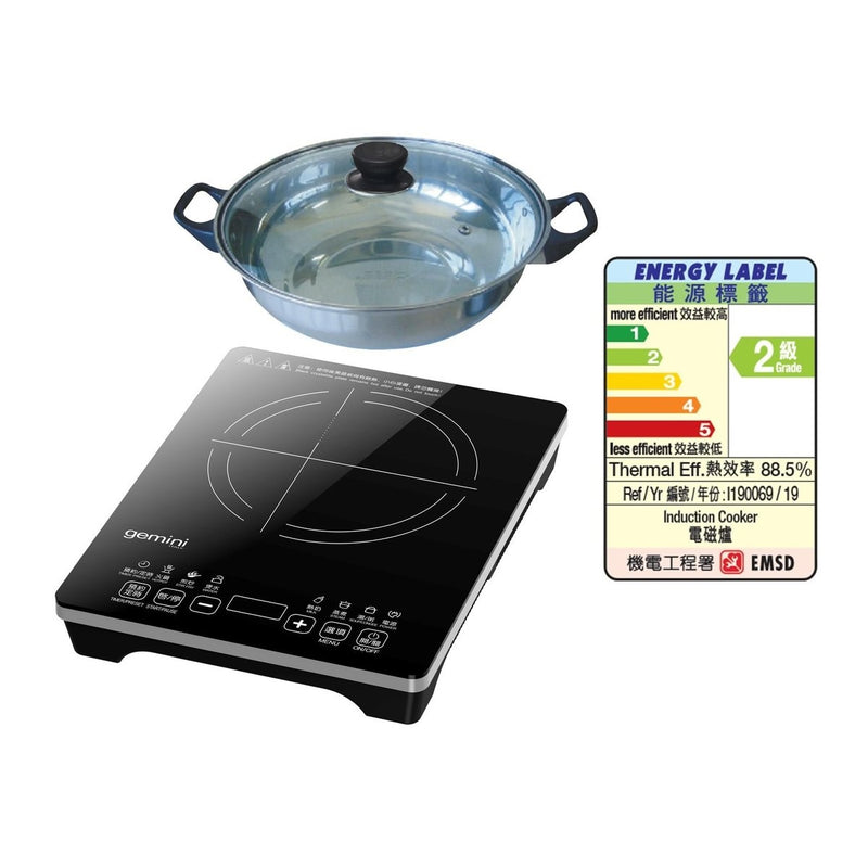 Gemini 2,100W Multi-Functional Induction Cooker with Stainless Steel Hotpot - GIC21B