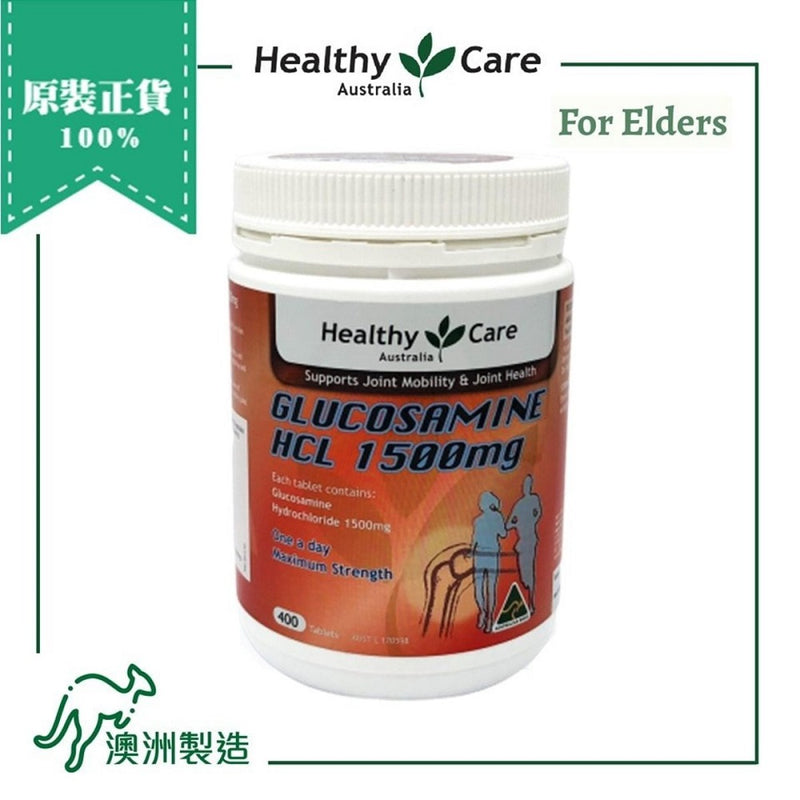 Healthy Care Glucosamine 1500mg 400 Capsules (Expiry Date: Oct 2021)