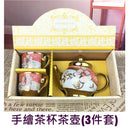 28 LoveHome - Hand-painted tea cup and teapot (three-piece set)