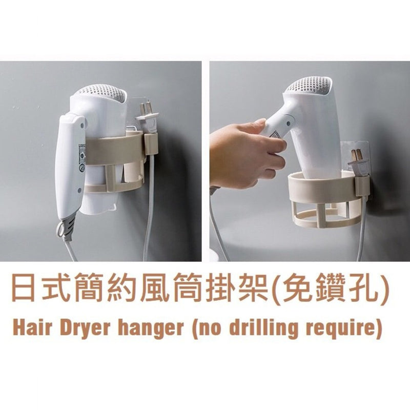 28 LoveHome - Japanese Style Hair Dryer hanger (no drilling require)