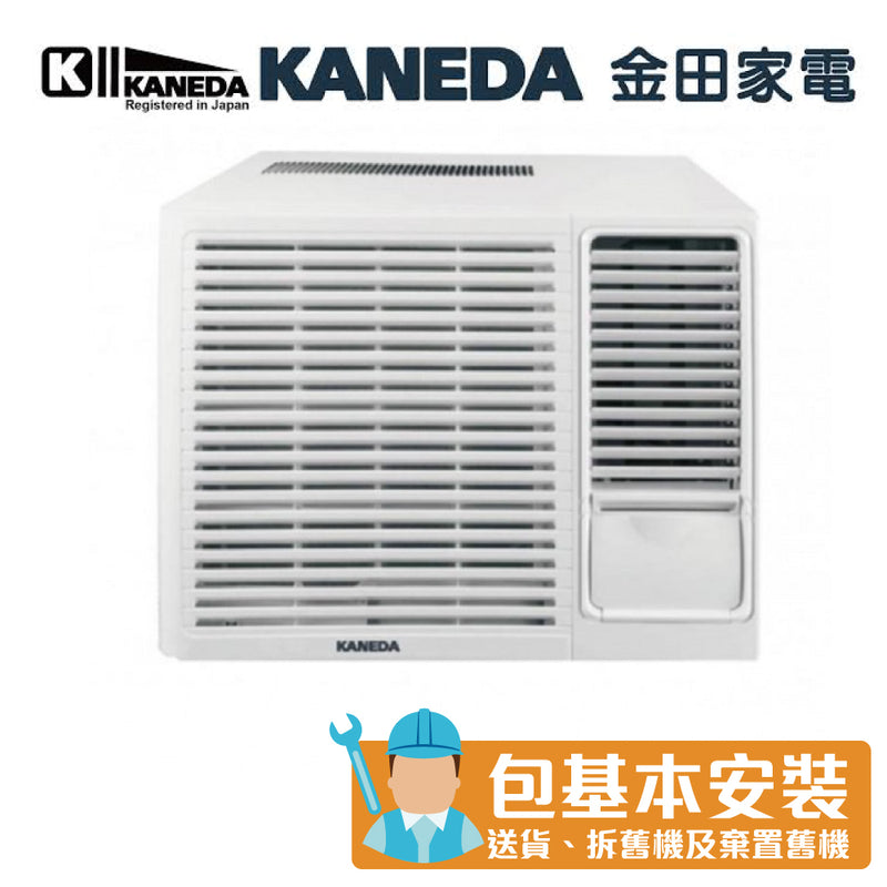 KANEDA - KA-W071M 3/4HP Window Type Air Conditioner