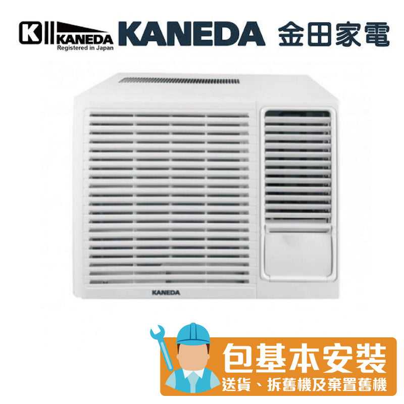 KANEDA - KA-W091M 1HP Window Type Air Conditioner