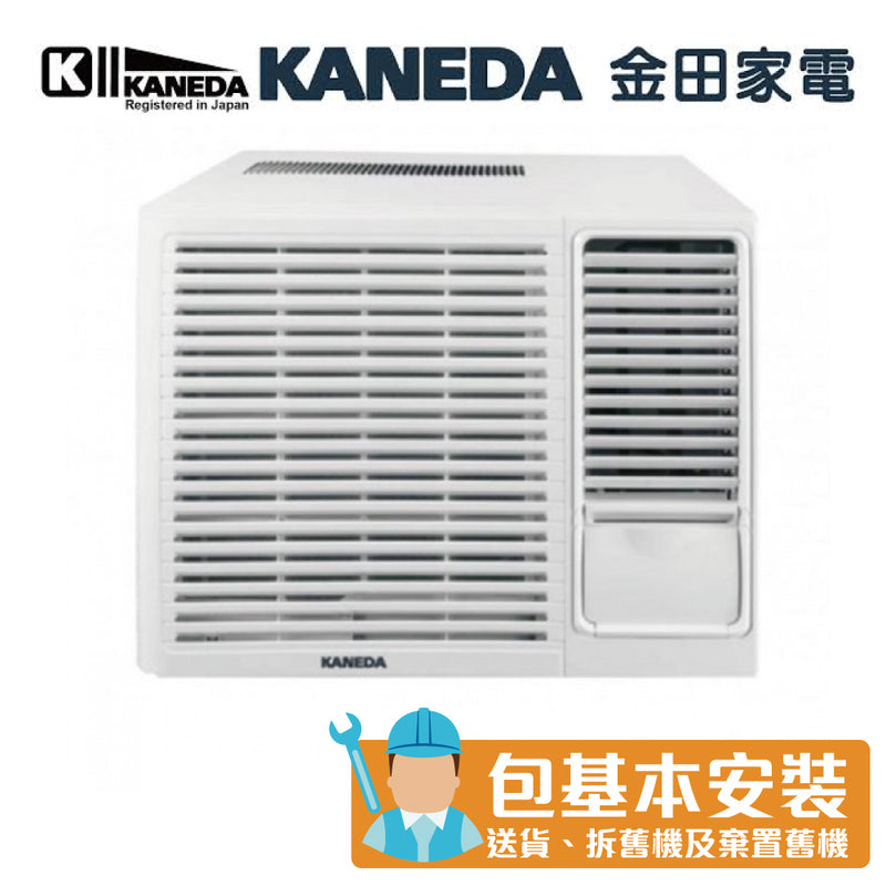 KANEDA - KA-W121M 1.5HP Window Type Air Conditioner