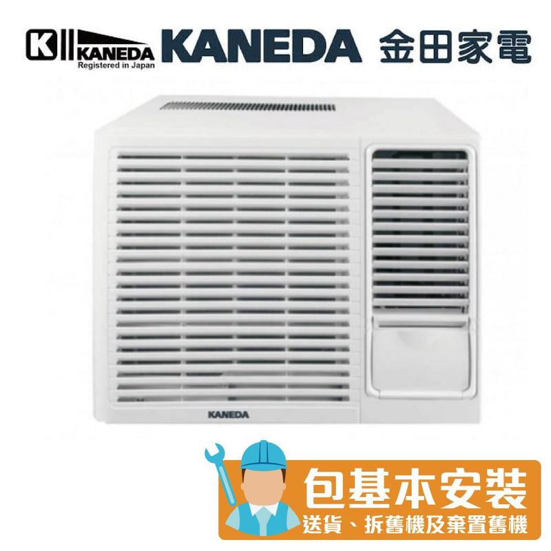 [T] KANEDA - KA-W181M 2HP Window Type Air Conditioner