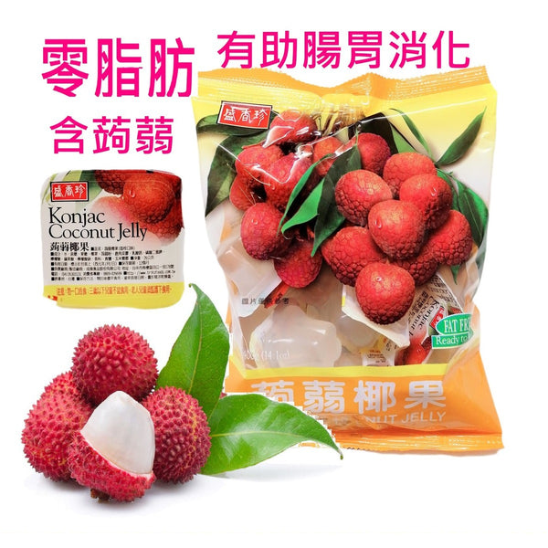 Lychee Coconut Jelly (400g) Fat Free  Low Sugar  hi-Dietary fiber  go for digestion
