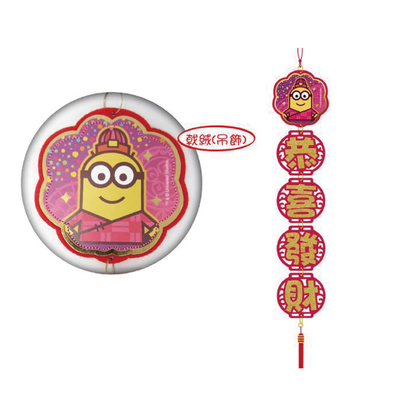 Minions Felt CNY Decoration (W9.4xH70cm)