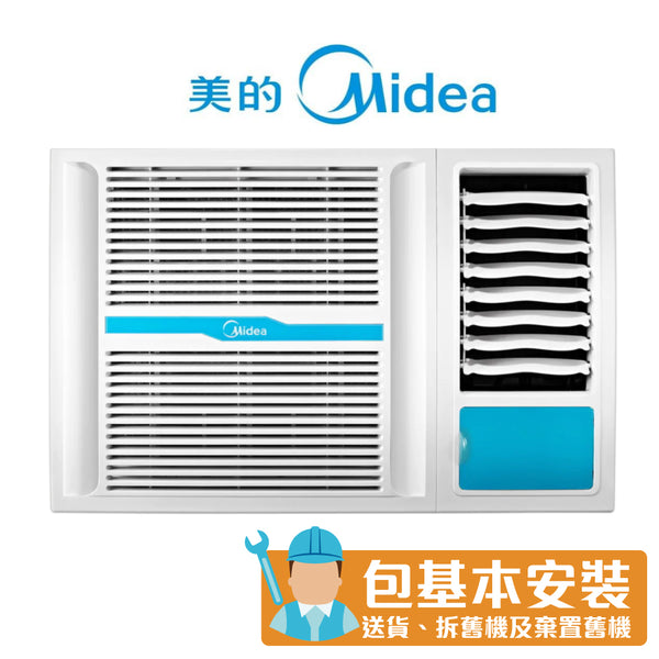 Midea - MWH07CM3 3/4HP Window Type Air Conditioner