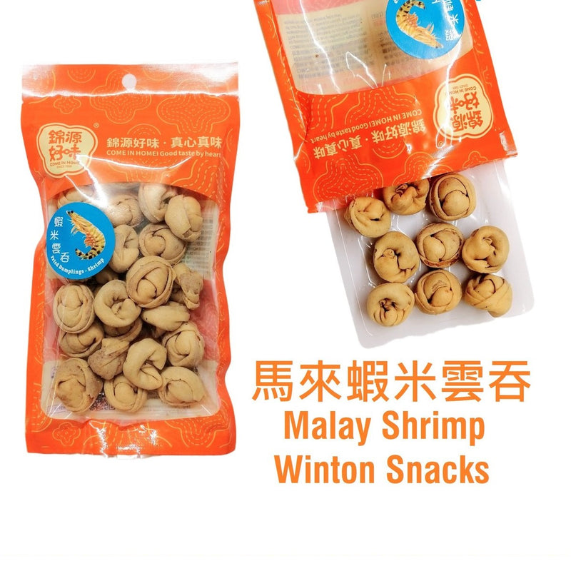 [Winter Offer] Malaysia Famous Snacks: Deep Fried Shrimp Winton Snacks (90g)
