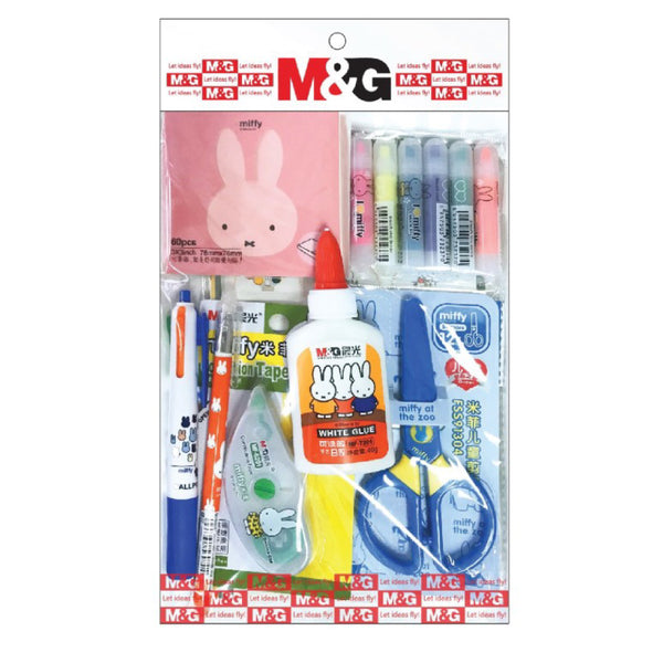 [T] M&G STATIONERY PACK-9 PCS PACKAGE (MIFFY ITEM)