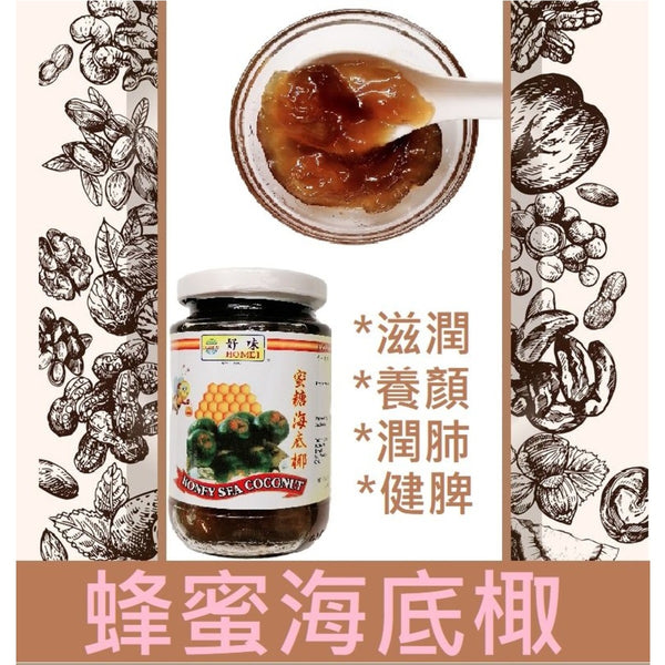 [Winter Offer] Malaka Sea Coconut and Honey (Moisture; Anti-Aging; Protect Lungs; Strong Digestion) 420g