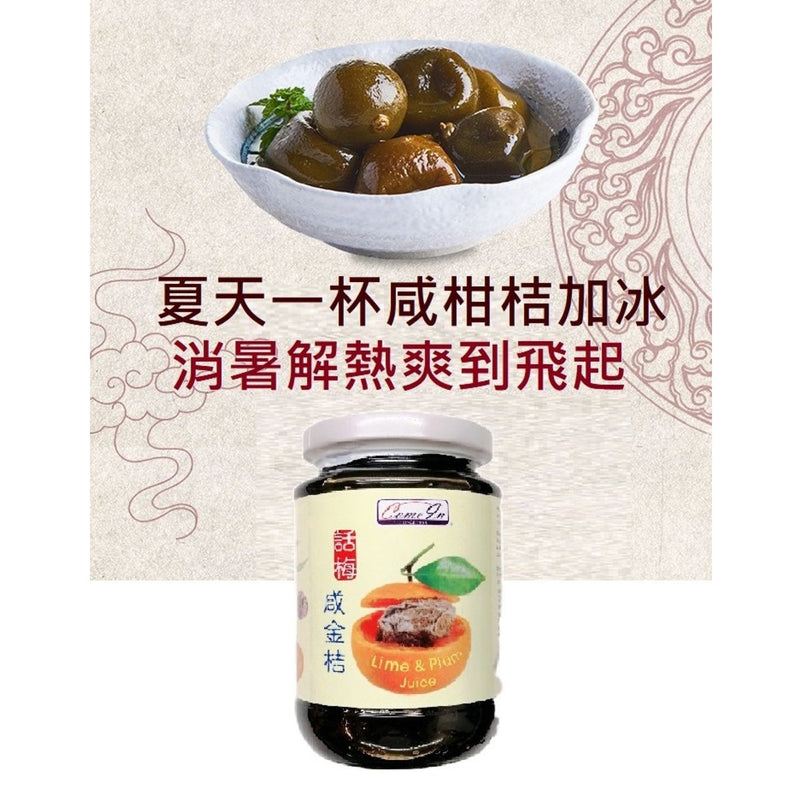Malaysia Most Famous: Salty Lime & Plum Concentrate (420g) Comfort Throat  Soothe Cough
