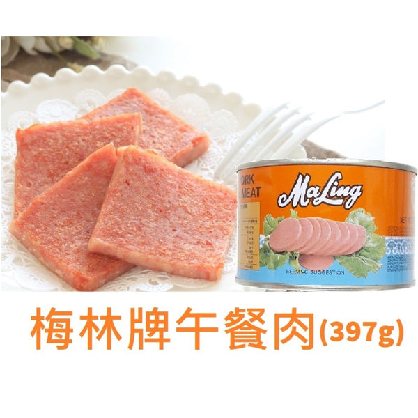 [Winter Offer] Mayling Luncheon Meat (397g)