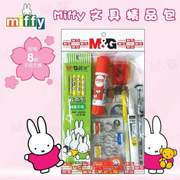 [T] Miffy Stationery Set (8-piece Stationery)