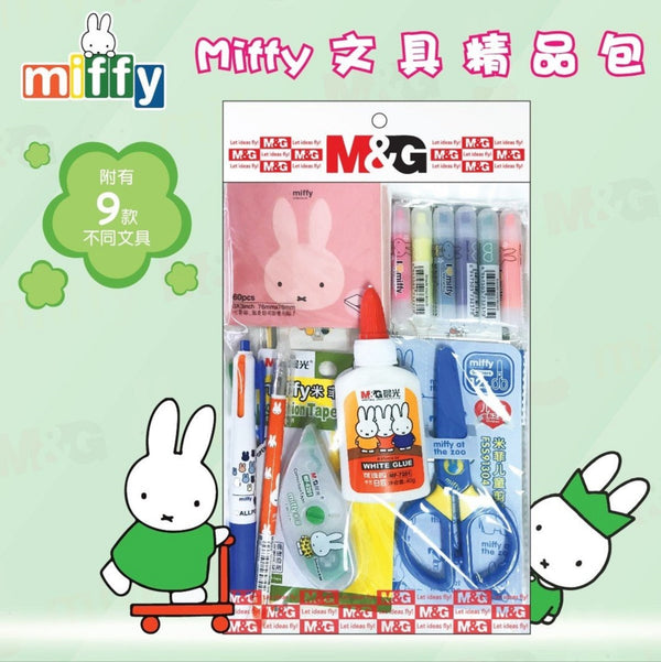 [T] Miffy Stationery Set (9-piece Stationery)