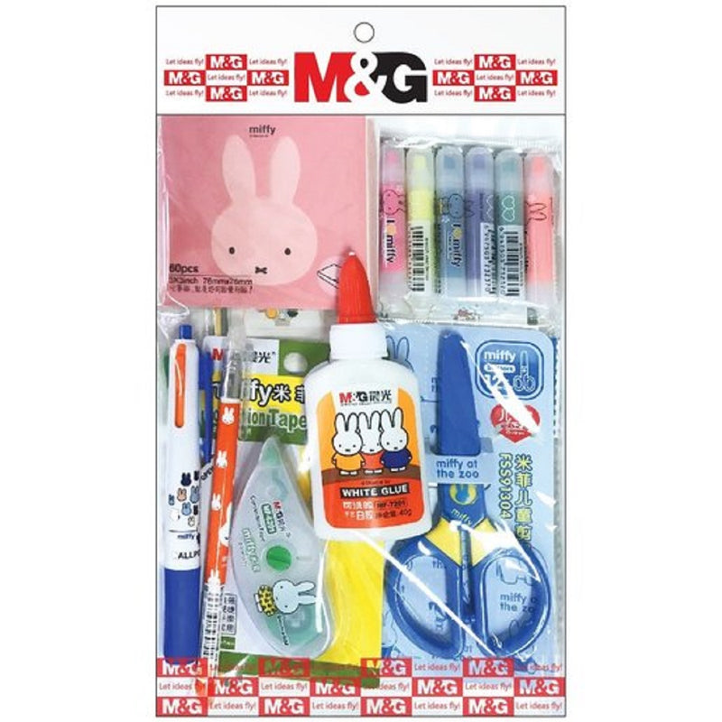 Miffy Stationery Set (9-piece Stationery)
